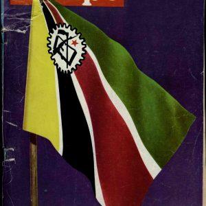 Tempo Especial, 25 de Junho de 1975, 227 páginas ( Independência)