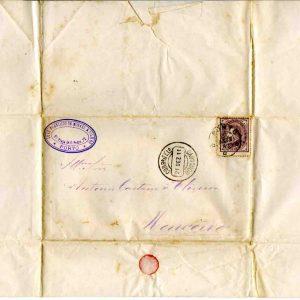 Carta selada endereçada a António Caetano de Oliveira, 21 de Dezembro de 1911