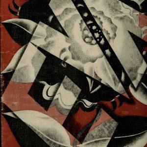 Revista EVA, nº 421, 3 de Junho 1933